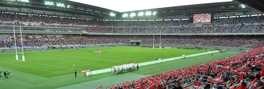Travel tips rugby world cup 2019 japan